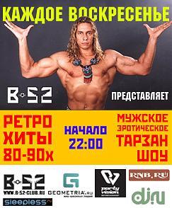 Стриптиз р alex ставрополь