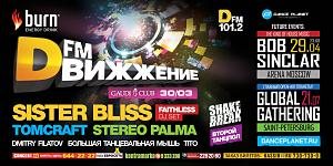 DВИЖЖЕНИЕ DFM // FAITHLESS (Dj Set)