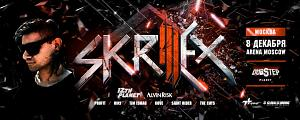 SKRILLEX @ DUBSTEP PLANET