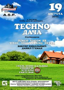 TECHNO ДАЧА by A.S.P.